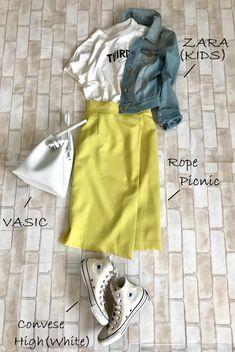すごい!が凝縮。Tシャツ1枚でなれる「普通」なのにおしゃれな人 | ファッション誌Marisol(マリソル) ONLINE 40代をもっとキレイに。女っぷり上々! Frock Fashion, Street Hijab Fashion, Denim Fashion, Love Fashion, Spring Fashion, Kids Fashion, Fashion Outfits, Womens Fashion, Chic Office Outfit