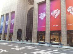 new york retrofit/new york city/december 2011