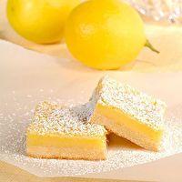 Gluten-free, dairy free, paleo friendly lemon bars by carrie... yessssss!!!