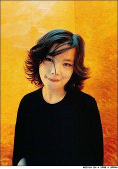 Bjork - 1998 - Rockin'on (japon). Pretty People, Beautiful People, Mazzy Star, Trip Hop, Bjork, Amy Winehouse, Female Singers, Record Producer, Rock Music