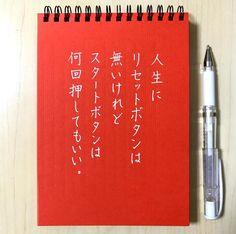 写真の説明はありません。 Favorite Words, Happy Life, Knowledge, Positivity, Quotes, Happy, The Happy Life, Qoutes, Consciousness