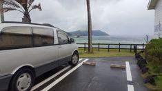 Alishan on the Move: Pre-summer much needed update 1 Camper Rental, Kyushu, Fukuoka, Bird Watching, Hiking, Camping, Japan, Summer, Walks
