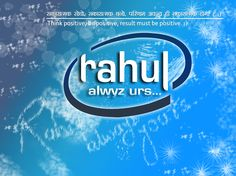 Creative rahul name my some own created wallpapers pinterest creative name rahul in intel style voltagebd Image collections