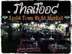 Ein toller Artikel über den Krabi Town Nightmarket. Wer auf der Suche nach authentischem und leckerem Thaiffod ist, sollte unbedingt reinschauen.   http://flashpacking4life.de/thaifood-krabi-town-night-market/
