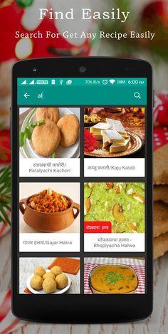 9 Best Marathi Recipe Book images   Recipe book app ...