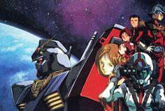 Mobile Suit Gundam 0079: Blu Ray Edition: Cover, data di uscita, prezzo.
