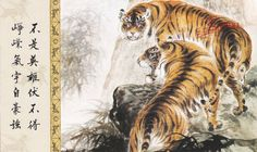 1pcs China Meticulous Tiger Painting Calligraphy Postcard Tiger Roar #08