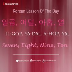 Il-gop, Yo-dol, A-hop, Yol (Seven, Eight, Nine, Ten)