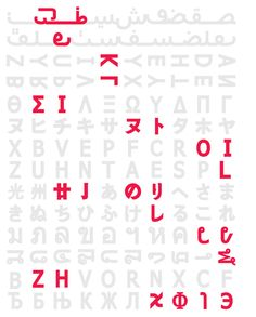 Gwangjoo Design Biennale 2013 on Behance