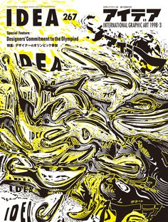 IDEA magazine, 267, 1998. Cover Design: Ralph Schraivogel