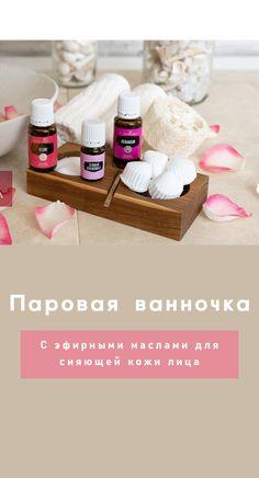 Уход за кожей лица уход за кожей вокруг глаз лицо уход кожа косметика кожа средство чистка Geraniums, Aromatherapy, Soap, Bottle, Flask, Bar Soap, Soaps, Jars