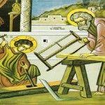 Προσευχή για να Βοηθάει ο Χριστός την oικογένειά μας Orthodox Prayers, Church Icon, Orthodox Icons, Working With Children, Mother Mary, True Words, Jesus Christ, Religion, Christian