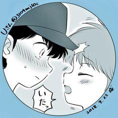 Misaki x Wakabayashi Captain Tsubasa, Kawaii, Fujoshi, Fairy Tail, Anime, Naruto, Fan Art, Manga, Blog