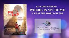 """""""On May 5, 2018, the industry-renowned International Christian Film and Music Festival came to a successful conclusion in the city of Orlando, located in the southern United States. The five-day film festival drew in over 700 Christian film works from all over the world, and the film Where Is My Home, produced by The Church of Almighty God, was nominated for Best Screenplay. """" #FilmFestival #Christian #Bestmovie #Christian_video  #GospelMovie"""