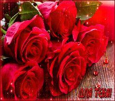 Открытка с блестящими розами - Цветы