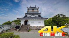 [Cinematic] Kitsuki Castle - Oita - 杵築城 - 4K Ultra HD