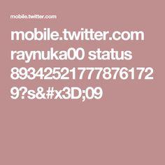 mobile.twitter.com raynuka00 status 893425217778761729?s=09