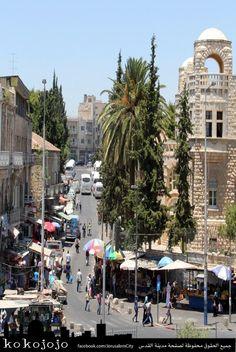 Nablus Palestine!