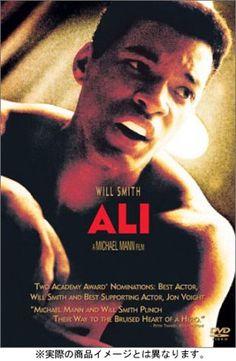 ALI アリ -2002