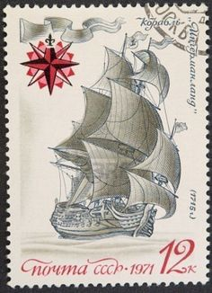 #francobollo, #russo, #veliero, #vintage, #russian, #stamp