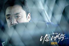 Bad Boys behind bars prepare for the hunt » Dramabeans Korean drama recaps