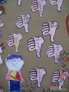 STOP στην Βία - AntiBullying International Days, Anti Bullying, Education, School, Google, Schools, Learning, Teaching, Studying