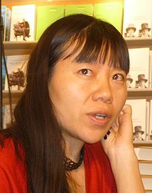 Xiaolu Guo - Wikipedia
