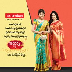 In this modern world all women's want modern fashion ‪#‎Pattusarees‬ for all occasions. Here are the perfect pattu sarees for all women's hope you like these variety of models @R.S. Brother's