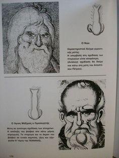 Фотография Byzantine Art, Byzantine Icons, How To Drow, Small Icons, Russian Icons, Religious Icons, Art Icon, Orthodox Icons, Sacred Art