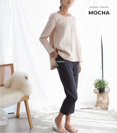 Bean Bag Sewing Pattern, Tunic Sewing Patterns, Letter Patterns, Summer Blouses, Couture, Blouses For Women, Going Out, Mocha, Clothes