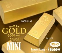 *i-BLOOM* iBLOOM Cute Mini Gold Bar Squishy *SALE*