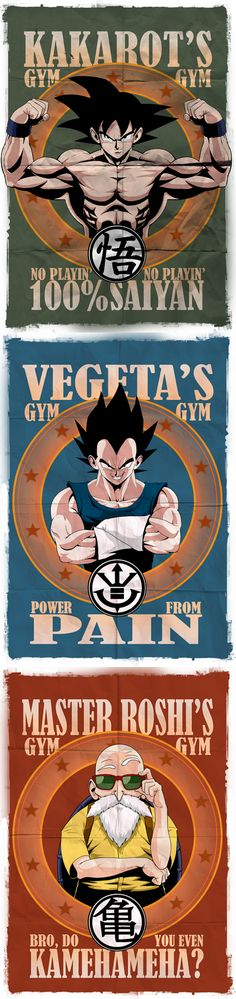 Dragon Ball motivation, everyone should go to the gym! Become that Super Saiyan today!