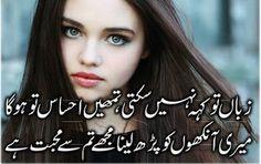 Shayari Urdu Images: funny shayari urdu image