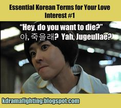 The Viki Blog: Essential Korean Terms for Your Love Interest