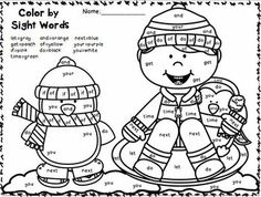 Color By Sight Word Winter Fun Kindergarten Language Arts Sight