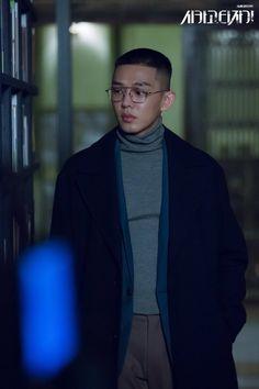 Asian Actors, Korean Actors, Korean Dramas, Elegant Lies, Sungkyunkwan Scandal, Park Bo Gum, Chicago, Yoo Ah In, Asian Men