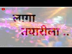 #ganpati bappa coming soon new status🙏dj whatsapp status🙏 (sr cretions) - YouTube Hd Background Download, Picsart Background, Ganesh Chaturthi Status, Dj Songs List, Birthday Banner Background, Happy Birthday Posters, Ganpati Bappa, Iphone Camera, Dress Sewing Patterns