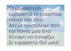 Faith, Personalized Items, Quotes, Cards, Greek, Life, Running, Quotations, Keep Running
