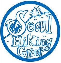 Seoul Hiking Group | Be happy in nature!