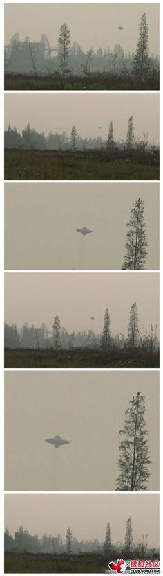 中国人民解放軍がUFOと戦闘? 北京と内モンゴルでUFO騒動勃発 / 北京市UFO研究会は「聞いてない」