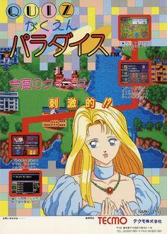 513 Mejores Imagenes De Video Juegos Retro Caratulas Arcade Games