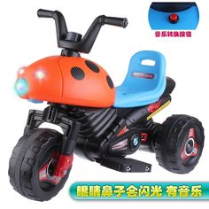 107.00$  Buy here - http://ali347.shopchina.info/1/go.php?t=32298322426 - The new Children's electric car tricycle motorcycle baby toy car wheel car battery charging wide stroller can take people  #aliexpressideas