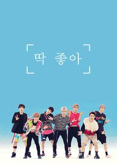 Just right we have to love got7