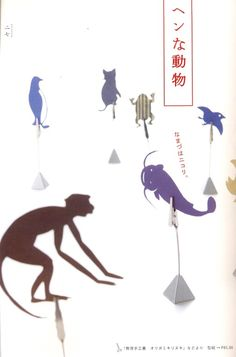 Reminiscent Paper Art  Japanese craft book by MeMeCraftwork