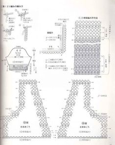 Crochet minuni: Cardigan Croșeta Manga Longa_Japonês
