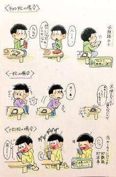 【漫画】トッティが留学行っても寂しくないよ(6つ子松)