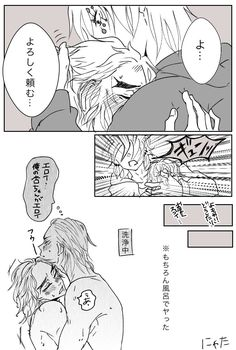 Demon Slayer, I Love Anime, Anime Demon, Animation, Manga, Comics, My Love, Drawings, Geek