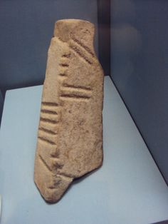 Ogham Stone - County Kerry Museum - Tralee - Co. Kerry - Ireland