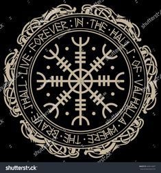 Aegishjalmur, Helm of awe (helm of terror), Icelandic magical staves with scandinavian runes and dragons, isolated on black, vector illustration