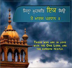 ਵਾਹਿਗੁਰੂ ਜੀ 🌸🙏 Sikh Quotes, Gurbani Quotes, Indian Quotes, Guru Granth Sahib Quotes, Shri Guru Granth Sahib, Nanak Dev Ji, Perfection Quotes, Art Of Living, Faith In God